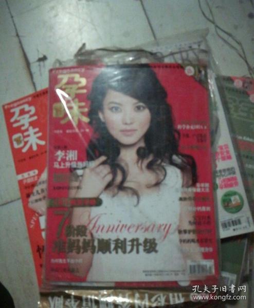 濡�濡�瀹�瀹�瀛���2009骞�10��0-3宀�瀛��茶�插�挎����