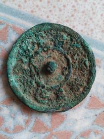 元代梵文铜镜