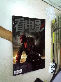 ���靛奖 2008 13