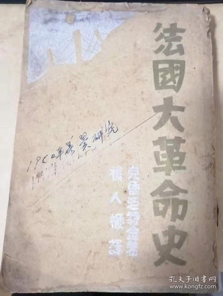 娉��藉ぇ�╁�藉�� 涓�锛�姘���1931骞村����锛�lyt