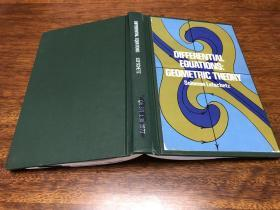 Differential Equations:Geometric Theory