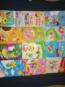 DVD--乐智小天地【幼幼版9张+成长版11张+快乐版12张】(32张)