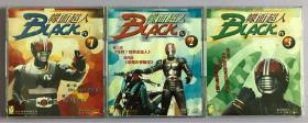 【港版现货】假面骑士 蒙面超人black 1/2/3 日粤语 绝版品 VCD