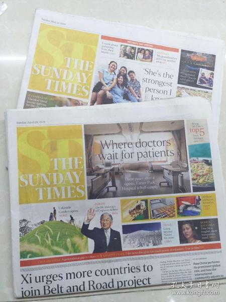 The sunday times 2019年近期4份打包 英文報紙