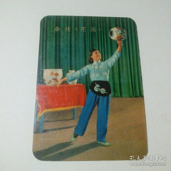 骞村����锛��������卞����1973