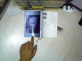 日语书一本    64开     03、