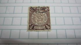 大清國郵政  倫敦蟠龍郵票 棕半分 YA28
