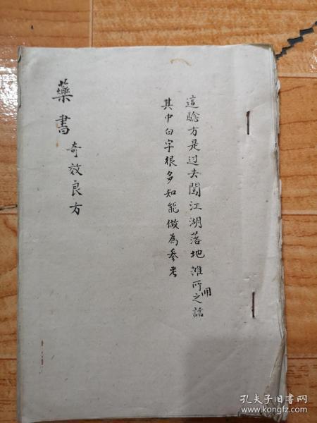��搴���涓��婚���绂���姹�婀���涓�锛�杩��婚��姹�婀��藉�版�����ㄤ�璇�锛�涓���8��锛��朵腑����3��锛�.