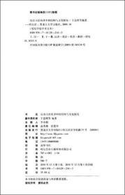 汉语习语英译中的结构与文化探究