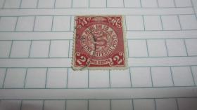 大清國郵政  倫敦蟠龍郵票 深紅貳分 YA31