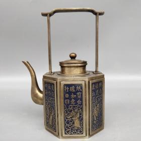 旧藏白铜高提梁八仙壶 尺寸如图,重750克