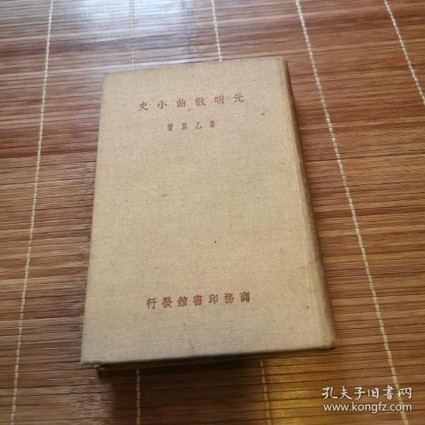 �����f�插��� 34骞村���� 甯��㈢簿瑁�
