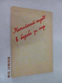 外文书  共64页