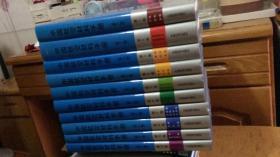 中国航空材料手册(全10册)第2版