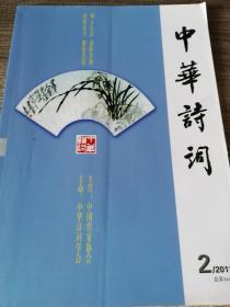 涓���璇�璇�2011骞寸��2���荤��144��
