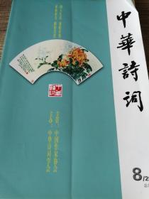 涓���璇�璇�2011骞寸��8���荤��150��