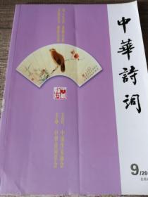 涓���璇�璇�2011浣��g��9���荤��151��