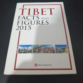 TIBET FACTS AND FIGURES 2015