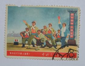 文5 革命现代京剧《海港》 信销邮票 短齿