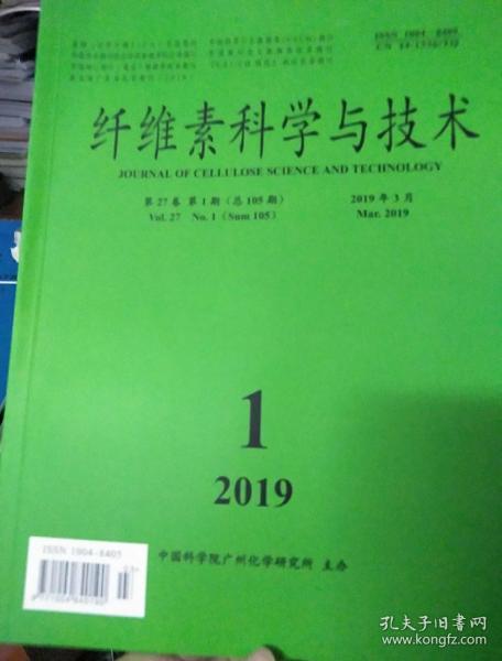 绾ょ淮绱�绉�瀛�涓�����2019骞�1��
