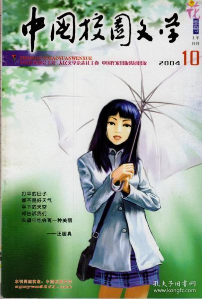 涓��芥�″����瀛�2004骞寸��10���卞�e�蜂�������