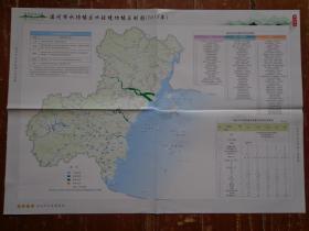 温州市水功能区水环境功能区划图(2015年) 温州市生态环保工作图集 2017年 4开独版单面 温州市水功能区序号对照表 地表水环境质量标准基本项目标准限值表 水域功能和标准分类表