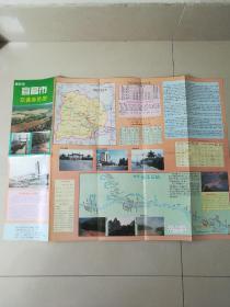 (地图)宜昌市交通游览图
