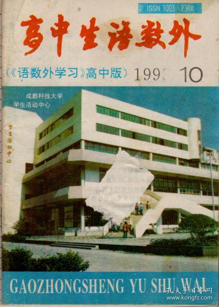 楂�涓���璇��板�1993骞寸��10��锛��荤��104��锛�灏��㈡���存��锛�