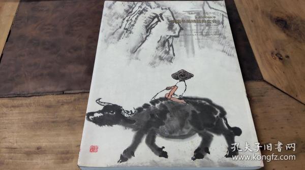 姊���2008绉�瀛d腑�戒功�荤簿������浼�