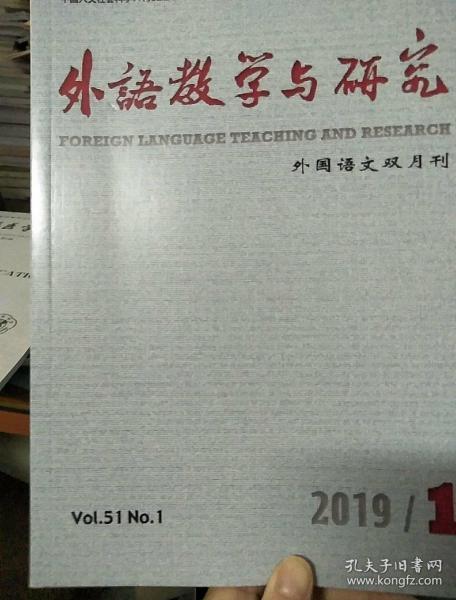 澶�璇���瀛�涓���绌�2019骞�1��