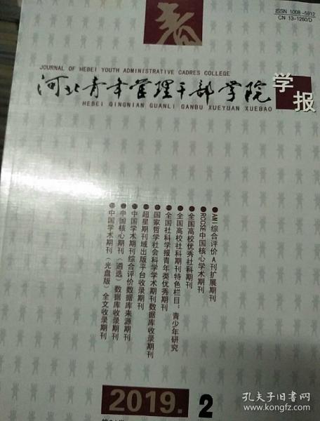 娌冲����骞寸�$��骞查�ㄥ���㈠����2019骞�2��