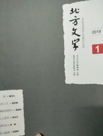 ���规��瀛�2019骞�1��