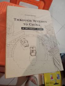 THROUGH WUZHEN TO CHINA