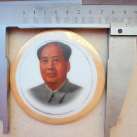 文革毛瓷章像【直径9厘米】