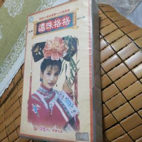 琼瑶48集连续剧VCD完整版 还珠格格(第二部)
