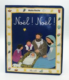 Noël ! Noël ! 法文原版-《圣诞节! 圣诞节!》