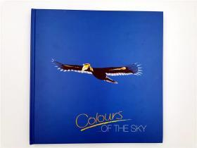 colours of the sky