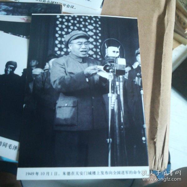 解放战争时期--1949年10月一日朱德在天安门城楼上发布向全国进军的命令黑白照片一张11cmx9cm