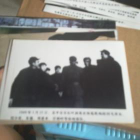 解放战争时期-1949年3月25日北平市市长叶剑英在西苑机场陪同毛 刘 周 朱 任弼时等检阅部队黑白照片一张11cmx9cm