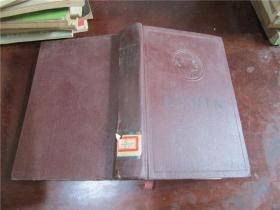 V.I.LENIN COLLECTED WORKS VOLUME 7 列宁选集·第七卷(英文版)