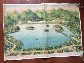 1963年  1版3印 章育青作《杭州西湖全景图》