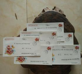 2009年中国邮政贺年有奖信封2.40元牛(邮资封实寄封),6个任选一个