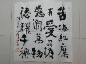 弘曲(李力)斗方两幅 作品得自画家本人