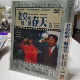 老莫的第二个春天      DVD  dvd 个人收藏  均为单品  碟片全新