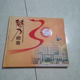 2008年邮票年册(全年不缺邮票)