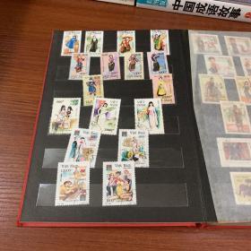 STAMP ALBUM VIETNAM POSTS邮票一本全册 越南邮票集 共有300多张邮票