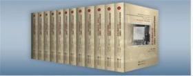 全新正版图书 远东国际军事法庭庭审记录·中国部分:侵占东北检方举证:invasion of manchuria:1:1 程兆奇主编 上海交通大学出版社 9787313141279 胖子书吧