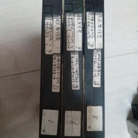 录像带,杰克奥特曼(1.5.6盒)