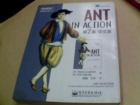 ANT IN ACTION 第2版 中文版