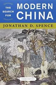 Jonathan D. Spence.  The Search for Modern China (Third Edition)